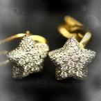 ショッピングused 【USED】K18/Pt900 ダイヤモンド 0.33/0.32ct 星デザインイヤリング 地金 9.8g スター/STAR