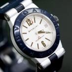 【USED】ブルガリ アルミニウム AL32TA 腕時計 アルミニウム×ラバー シルバー×ネイビー ...
