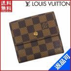 ルイヴィトン 財布 N61652 ポルトフォイユ エリーズ LOUIS VUITTON 二つ折り財布 ダミエ Wホック財布 中古 X10344