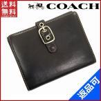 ショッピングコーチ 財布 コーチ COACH 財布 二つ折り財布 Wホック財布 中古 X10451