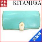 キタムラ 財布 レディース Kitamura 長財布 中古 X10689