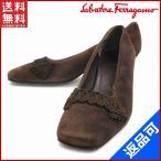 サルヴァトーレ・フェラガモ 靴 レディース Salvatore Ferragamo パンプス  新品同様中古 X10798