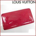 ルイヴィトン 財布 レディース (メンズ可) LOUIS VUITTON 長財布 M91981 ヴェルニ 中古 X11389
