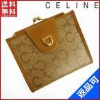 セリーヌ 財布 レディース (メンズ可) CELINE 二つ折り財布 がま口財布 G金具 馬車柄 中古 X11879