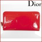 クリスチャン・ディオール 財布 Christian Dior 長財布 トロッター ラウンドファスナー財布 中古 X12241