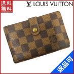 ルイヴィトン 財布 N61664 ポルトモネビエヴィエノワ LOUIS VUITTON 二つ折り財布 ダミエ がま口財布 中古 X12401