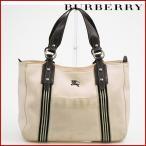 バーバリー バッグ BURBERRY トートバッグ 中古 X12572