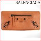 バレンシアガ 財布 BALENCIAGA 長財布 中古 X12828