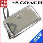 [半額セール!] コーチ バッグ COACH ポーチ (未使用品) X13005