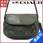 [半額セール!] コーチ バッグ COACH ショルダーバッグ 中古 X14342