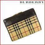 バーバリー 財布 レディース (メンズ可) BURBERRY 二つ折り財布 がま口財布 ノバチェック 中古 X14406