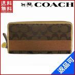 ショッピングコーチ 財布 コーチ COACH 財布 長財布 ラウンドファスナー財布 シグネチャー 中古 X14998