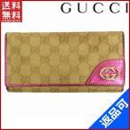 グッチ GUCCI 財布 長財布 三つ折り財布 GGキャンバス 中古 X15160