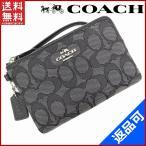 [半額セール!] コーチ バッグ COACH ポーチ シグネチャー (未使用品) X15169