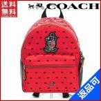 [半額セール!] コーチ F59831 COACH リュック ペイズリー×ミッキー 新品 X15419