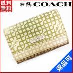 ショッピングコーチ 財布 コーチ COACH 財布 二つ折り財布 L字ファスナー財布 オプアート 中古 X15499