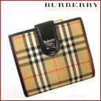バーバリー 財布 レディース (メンズ可) BURBERRY 二つ折り財布 がま口財布 ノバチェック 中古 X15680