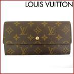 ルイヴィトン 財布 レディース (メンズ可) LOUIS VUITTON 長財布 モノグラム 中古 X15719