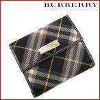 バーバリー 財布 レディース (メンズ可) BURBERRY 二つ折り財布 がま口財布 ブルーレーベル ブルーレーベルチェック 中古 X15874