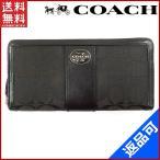 ショッピングコーチ 財布 コーチ COACH 財布 長財布 ラウンドファスナー財布 シグネチャー 中古 X16070
