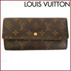ルイヴィトン 財布 レディース (メンズ可) LOUIS VUITTON 長財布 モノグラム 中古 X16093