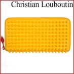 クリスチャン・ルブタン 財布 レディース (メンズ可) Christian Louboutin 長財布 ラウンドファスナー財布 スタッズ 中古 X16111