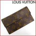 ルイヴィトン 財布 レディース (メンズ可) LOUIS VUITTON 長財布 モノグラム 中古 X16265