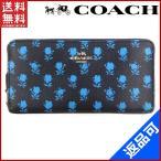 ショッピングコーチ 財布 コーチ COACH 財布 長財布 ラウンドファスナー財布 花柄 中古 X16390