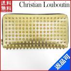 クリスチャン・ルブタン 財布 レディース (メンズ可) Christian Louboutin 長財布 ラウンドファスナー財布 スタッズ レア色 中古 X16925