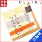 セリーヌ CELINE ハンカチ マカダム (未使用品) X16995