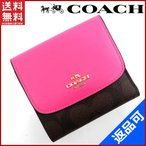 ショッピングコーチ 財布 コーチ COACH 財布 二つ折り財布 シグネチャー (未使用品) X17000