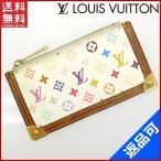ルイヴィトン LOUIS VUITTON 財布 コインケース M92655 ポシェットクレ マルチカラー 中古 X17158