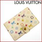 ルイヴィトン M92653 アジェンダミニ LOUIS VUITTON 手帳カバー マルチカラー ミニ手帳カバー 中古 X1903