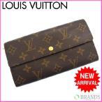 [セール] ルイヴィトン 財布 M61734 ポルトフォイユ・サラ モノグラム LOUIS VUITTON 長財布 モノグラム 中古 X2914