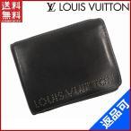 ルイヴィトン 財布 M95788 ポルトビエ・8カルトクレディ LOUIS VUITTON 二つ折り財布 中古 X3620