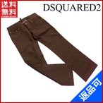 ディースクエアード DSQUARED2 パンツ ブーツカット 中古 X4322
