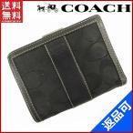 コーチ 財布 レディース (メンズ可) COACH 二つ折り財布 がま口財布 シグネチャー 中古 X4358