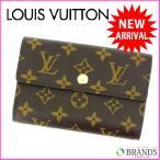 ルイヴィトン 財布 M60047 ポルトフォイユ・アレクサンドラ LOUIS VUITTON 二つ折り財布 モノグラム 三つ折り財布 新品 X4389