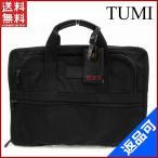 トゥミ 207DA3 ロゴ入ネームタグ付き TUMI ブリーフケース ロゴ ビジネスバッグ 中古 X4940