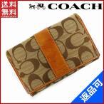 ショッピングコーチ 財布 コーチ COACH 財布 二つ折り財布 L字ファスナー財布 シグネチャー・ストライプ 中古 X5645