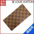 ルイヴィトン 財布 N61823 ポルトバルールカルトクレディ LOUIS VUITTON 長札入れ ダミエ 二つ折り 中古 X5774