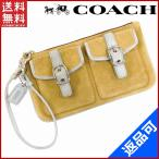 [半額セール!] コーチ バッグ COACH ポーチ ベルトポケット 中古 X5802