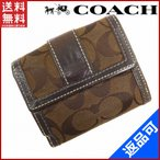 ショッピングコーチ 財布 コーチ COACH 財布 二つ折り財布 Wホック財布 シグネチャーストライプ 中古 X5835