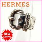 エルメス 指輪