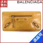 バレンシアガ 財布 クラシックマネー BALENCIAGA 長財布 ZIP&ベルト L字ファスナー 二つ折り 中古 X6337