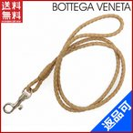 ショッピング携帯ストラップ ボッテガ・ヴェネタ BOTTEGA VENETA 携帯ストラップ ネックストラップ 113540 イントレチャート 中古 X6893