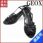 ジオックス 靴 GEOX サンダル #38 中古 X7642
