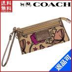 [半額セール!] コーチ バッグ COACH ポーチ 中古 X8001