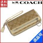 ショッピングコーチ 財布 コーチ COACH 財布 長財布 ラウンドファスナー財布 シグネチャー 中古 X8040