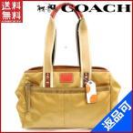 [半額セール!] コーチ バッグ COACH トートバッグ 中古 X8459